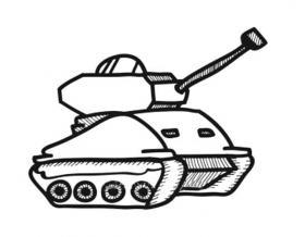 可爱的坦克简笔画图片