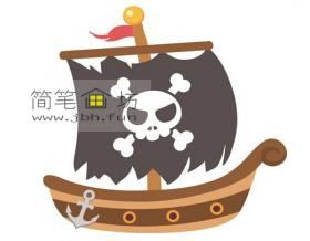 卡通海盗船的简笔画图片1幅【彩色】
