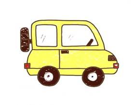 小汽车简笔画图片【图片】