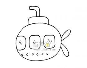 儿童简笔画潜水艇的画法及图片大全