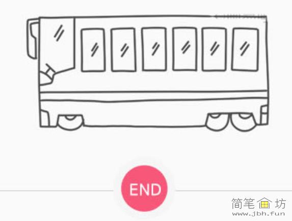 儿童简笔画公交车的画法(6)