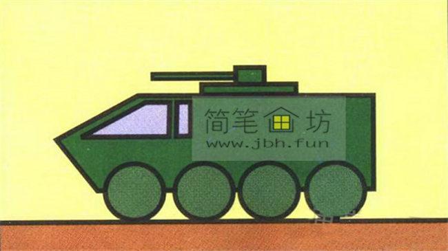 6个步骤教你画装甲车(5)