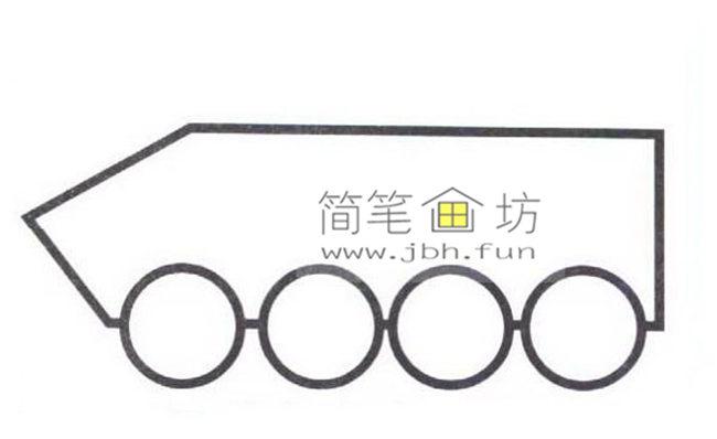 6个步骤教你画装甲车(2)