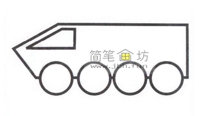 6个步骤教你画装甲车(3)