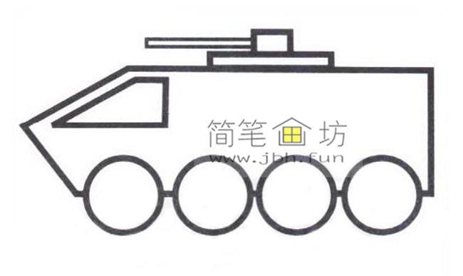 6个步骤教你画装甲车(4)