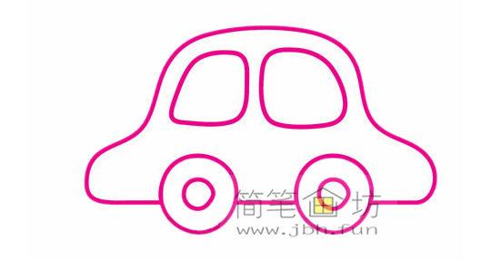 小汽车的画法及简笔画大全(1)
