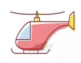幼儿简笔画:直升机简笔画画法【彩色】