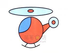 小型直升机简笔画画法【彩色】