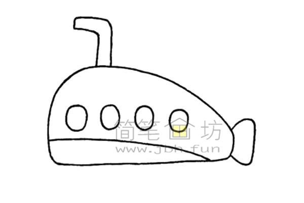 潜艇简笔画绘画步骤(4)