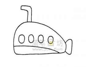 潜艇简笔画绘画步骤
