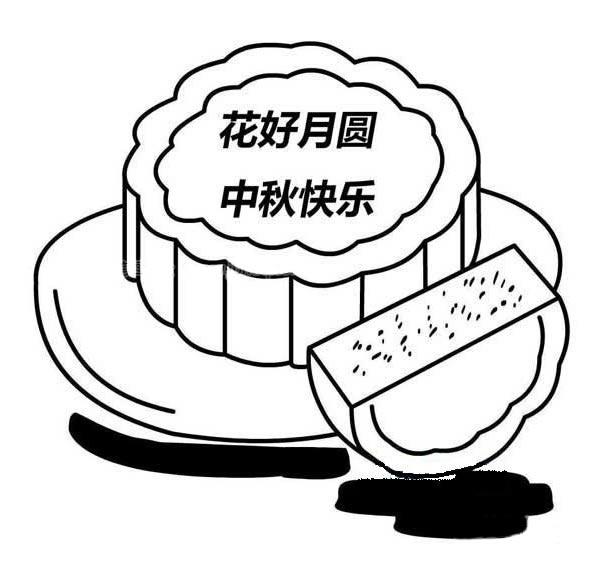 月饼简笔画图片(2)