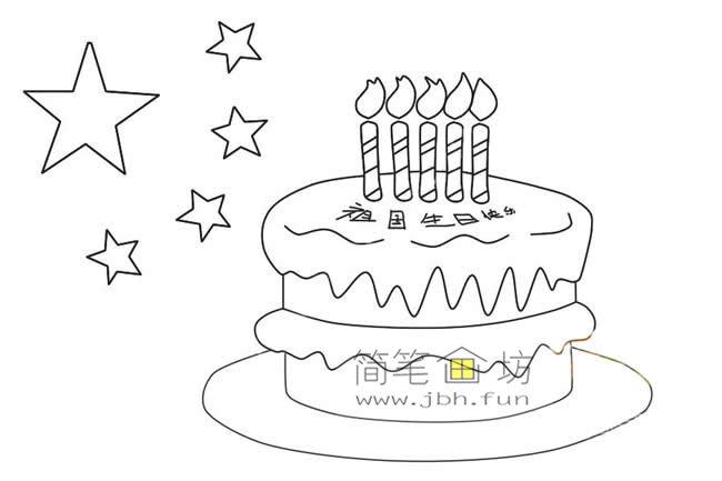国庆节主题儿童简笔画_祖国生日快乐简笔画画法教程(7)
