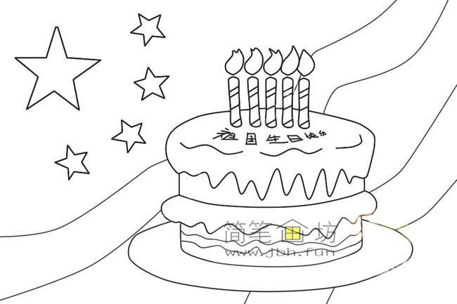 国庆节主题儿童简笔画_祖国生日快乐简笔画画法教程(8)