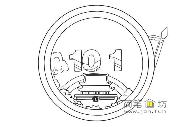 国庆节主题儿童简笔画画法教程(6)