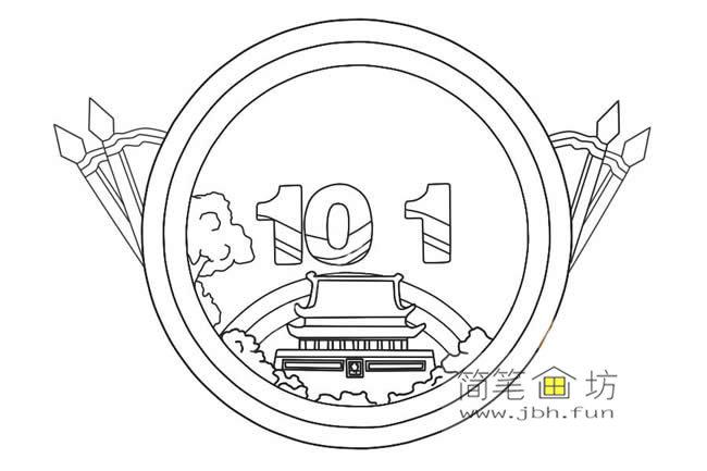 国庆节主题儿童简笔画画法教程(7)
