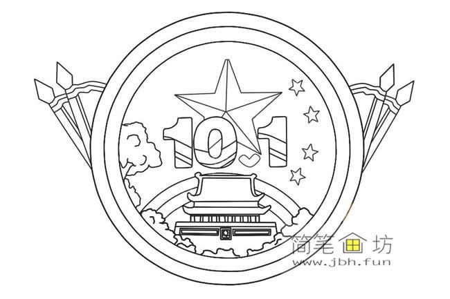 国庆节主题儿童简笔画画法教程(8)