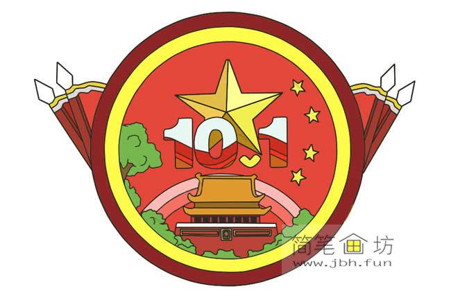 国庆节主题儿童简笔画画法教程(9)