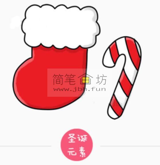 圣诞袜子的简笔画画法(1)