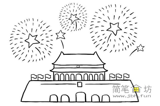 国庆70周年儿童画-庆国庆天安门礼花齐放简笔画教程【彩色】(7)