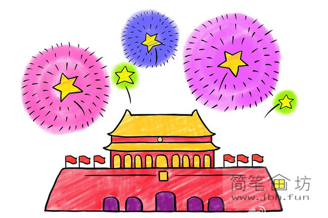 国庆70周年儿童画-庆国庆天安门礼花齐放简笔画教程【彩色】(8)