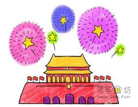 国庆70周年儿童画-庆国庆天安门礼花齐放简笔画教程【彩色】