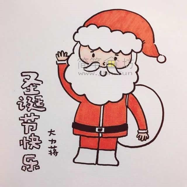 儿童简笔画:几招学会画和蔼的圣诞老爷爷简笔画【彩色】(7)
