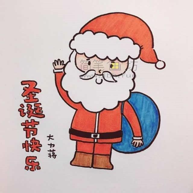 儿童简笔画:几招学会画和蔼的圣诞老爷爷简笔画【彩色】(8)