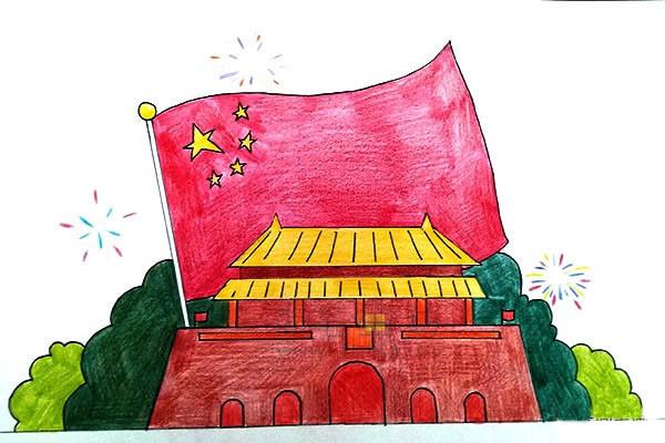 欢度国庆主体儿童简笔画【彩色】(4)