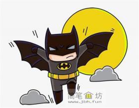 超酷的卡通蝙蝠侠简笔画教程