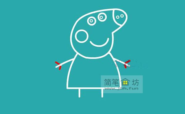 小猪佩奇简笔画分解步骤教程(7)