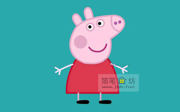 小猪佩奇简笔画分解步骤教程(9)
