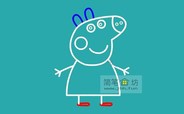 小猪佩奇简笔画分解步骤教程(8)