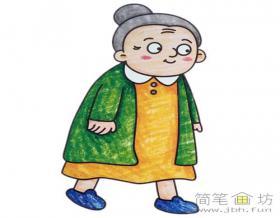 彩色人物简笔画:老奶奶的画法