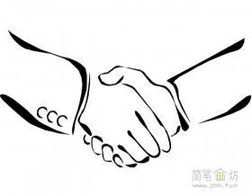 简笔画:握手