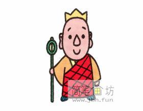 西游记唐僧的简笔画教程
