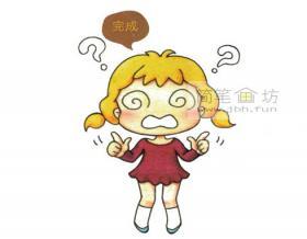 简笔画混乱的小女孩步骤教程【彩色】