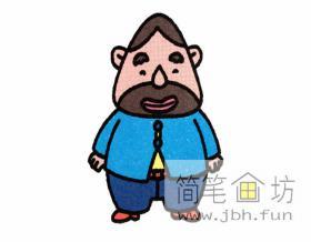 胡子叔叔的简笔画画法步骤