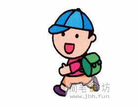 背着书包上学的小男孩的简笔画教程