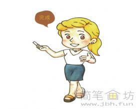 教你画正在上课的女老师彩色简笔画