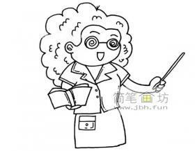 上课的女老师的简笔画图片