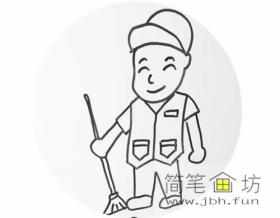 清洁工人的简笔画教程