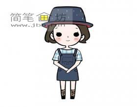 可爱的带帽子的小女孩的简笔画教程