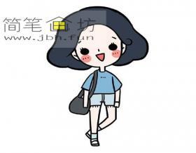 时髦的小女孩的简笔画教程【彩色】