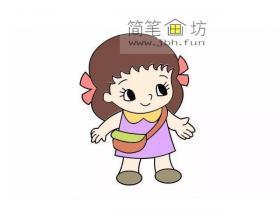 可爱的背着书包的小女孩的简笔画教程