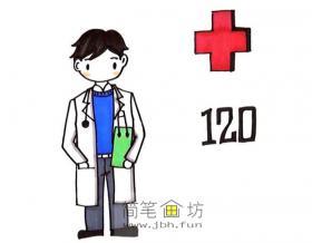 帅气的男医生的简笔画画法步骤