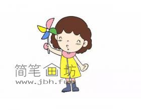 彩色玩风车的小女孩的简笔画教程