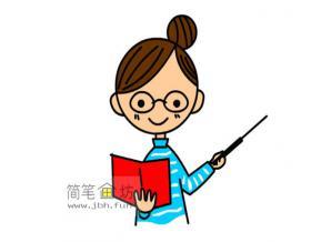 女老师的简笔画教程【彩色】