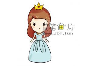 手把手教你画美丽的公主的简笔画
