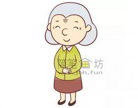 彩色的奶奶的简笔画教程