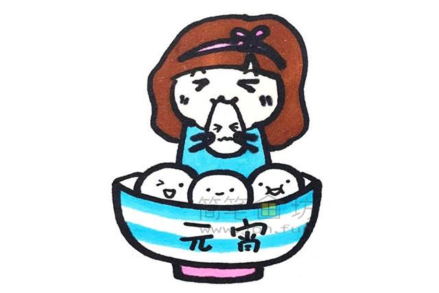 吃汤圆小女孩简笔画教程【彩色】(4)